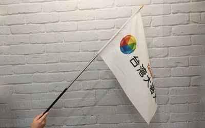 伸縮手搖旗製作又稱導遊旗、領隊旗