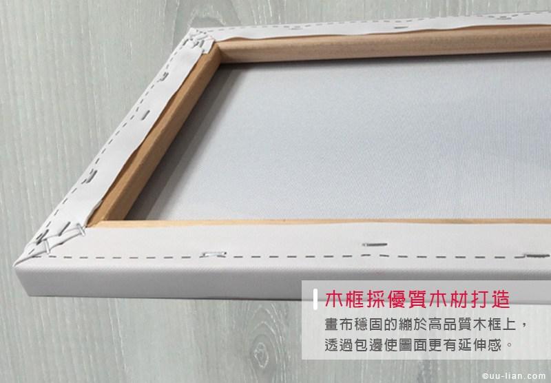 木框畫採用優質木材釘製