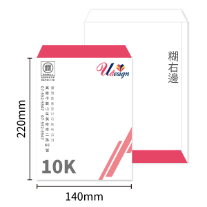 10K中式信封印刷-糊右邊