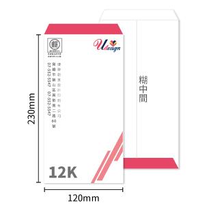 12K中式信封印刷-糊中間