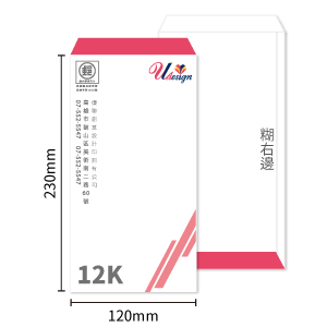 12K中式信封印刷-糊右邊