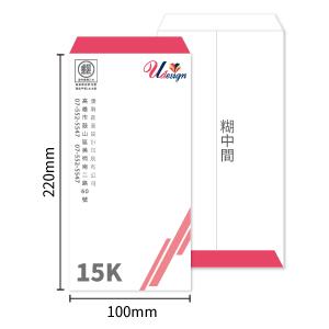 15K中式信封印刷-糊中間