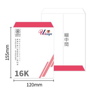 16K中式信封印刷-糊中間