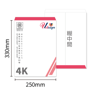 4K中式信封印刷-糊中間