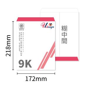 9K中式信封印刷-糊中間