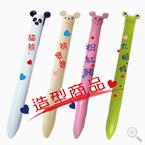 動物二色筆-優聯廣告筆工廠