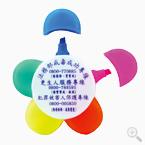 廣告花瓣五色螢光筆印刷-優聯廣告筆工廠