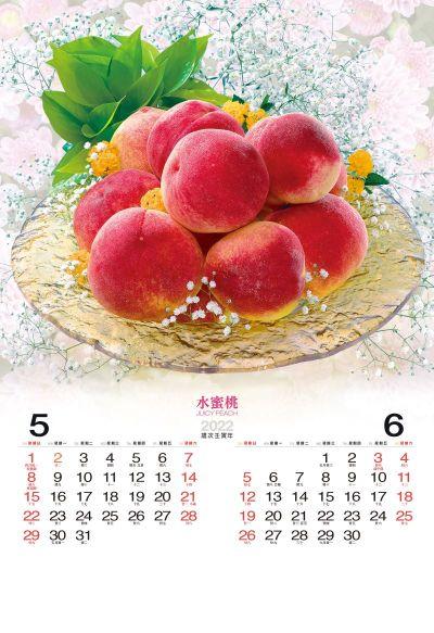 香蕉月曆製作3-4月份