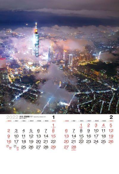 台北夜景月曆製作-1月份