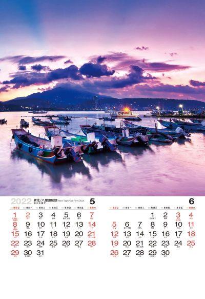 八里渡船頭月曆製作3-4月份