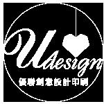 优联创意设计印刷有限公司-页底LOGO
